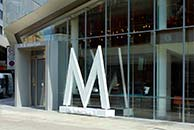 M by Montcalm London Shoreditch Tech City gallery